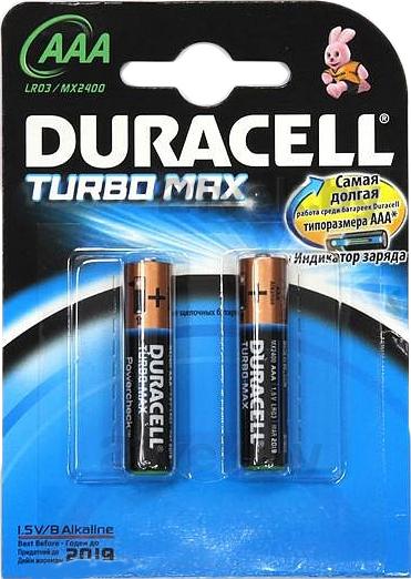 TurboMax LR03 (2шт) 21vek.by 50000.000