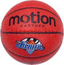 Баскетбольный мяч Motion Partner MP816 (размер 7) - общий вид