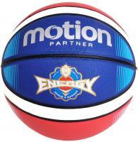 Баскетбольный мяч Motion Partner МР886 (размер 7) -