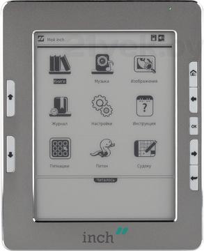 Электронная книга Inch S5i (Gray) - общий вид