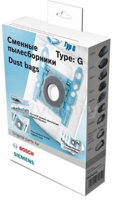 Комплект аксессуаров для пылесоса Bosch BBZ41FGI - общий вид