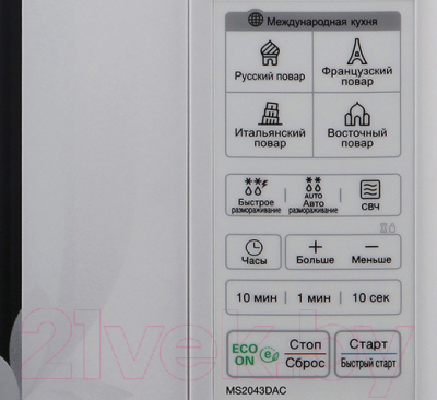 Микроволновая печь LG MS2043DAC - панель