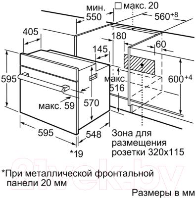 Электрический духовой шкаф Bosch HEA23B250