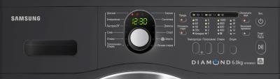 Стиральная машина Samsung WF8590NGY (WF8590NGY/YLP) - панель управления