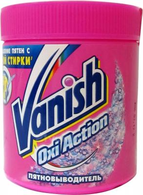 Пятновыводитель Vanish Oxi Action (0.5кг) - общий вид