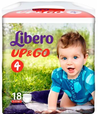 Подгузники-трусики Libero Up&Go Maxi (18шт) - общий вид