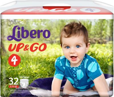 Подгузники-трусики Libero Up&Go Maxi 4 (32шт) - общий вид