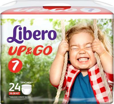 Подгузники-трусики Libero UP&GO XL Plus (24шт) - общий вид