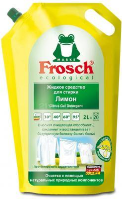Гель для стирки Frosch Лимон (2л) - общий вид