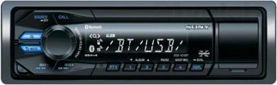 Автомагнитола Sony DSX-A55BTE - общий вид