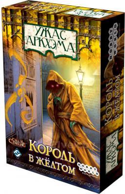 Настольная игра Мир Хобби Ужас Аркхэма. Король в жёлтом / Arkham Horror - коробка