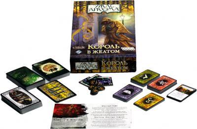 Настольная игра Мир Хобби Ужас Аркхэма. Король в жёлтом / Arkham Horror - комплект