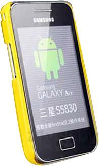 Задняя крышка для Samsung S5830 Nillkin Shining (Yellow) - вполоборота