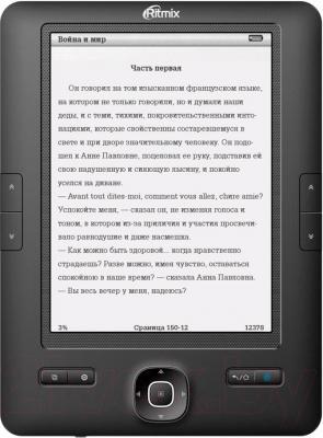 Электронная книга Ritmix RBK-690FL - общий вид