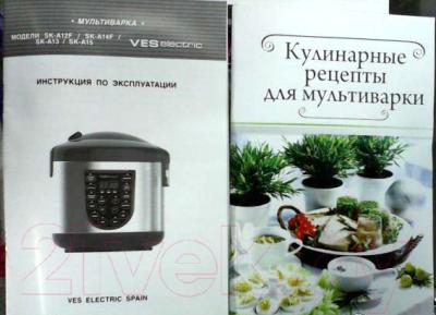 Мультиварка VES SK-A12F-B - документы
