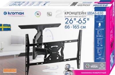 Кронштейн для телевизора Kromax Ledas-650 (темно-серый) - упаковка