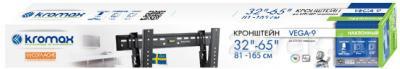 Кронштейн для телевизора Kromax Vega-9 (темно-серый) - упаковка