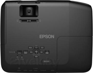 Проектор Epson EB-X03 - вид сверху