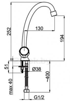 Смеситель Rubineta Rubin R-8 Cross - схема