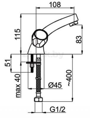 Смеситель Rubineta Rubin R-2 Cross - схема