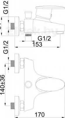 Смеситель Rubineta Style-10/K - схема