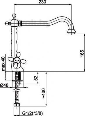 Смеситель Rubineta Venecia-33 Br Cross - схема