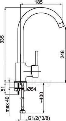 Смеситель Rubineta Ultra-33 (BK)  (Black) - схема