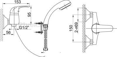 Смеситель Ferro Vasto BVA77 - размеры
