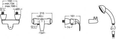 Смеситель Roca M2-N 5A2068C00 - схема