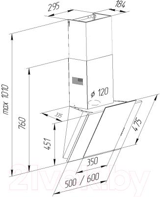 Вытяжка декоративная Pyramida KR 60 (белый)