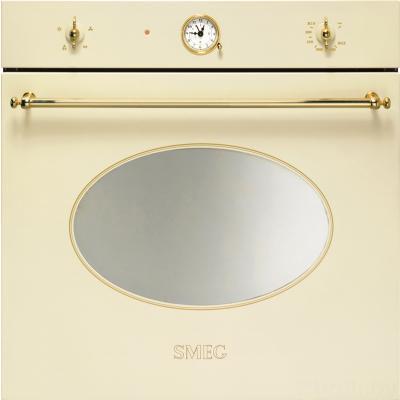 Газовый духовой шкаф Smeg SF800GVP - общий вид