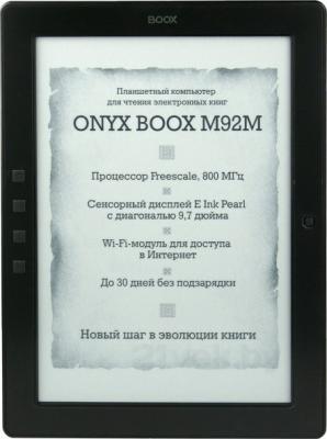Электронная книга Onyx BOOX M92M PERSEUS (Black) - фронтальный вид