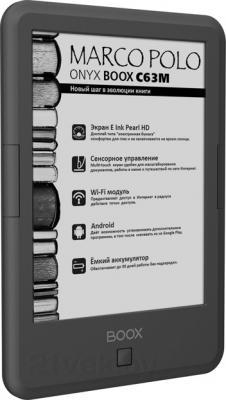 Электронная книга Onyx BOOX C63M MARCO POLO (Gray) - общий вид