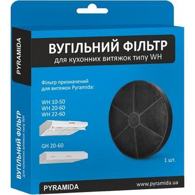 Угольный фильтр для вытяжки Pyramida WH/GH - общий вид