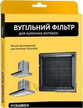 Угольный фильтр для вытяжки Pyramida BG - общий вид