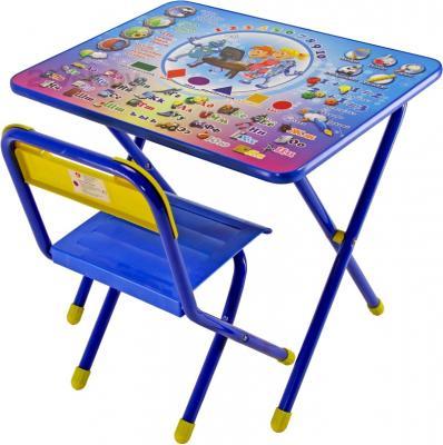 Стол+стул Дэми №1 Электроник (синий) - общий вид