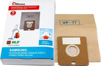 Пылесборник 4Home PTVP77 - общий вид
