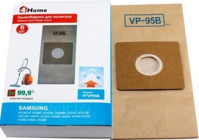 Пылесборник 4Home PTVP95B - общий вид