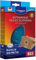 Комплект аксессуаров для пылесоса Topperr 1001 BS2 -