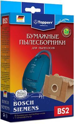 Комплект аксессуаров для пылесоса Topperr 1001 BS2 - общий вид