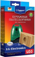 Комплект аксессуаров для пылесоса Topperr 1018 LG3 -