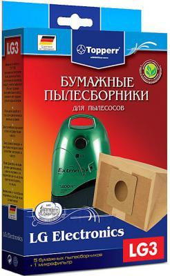Комплект аксессуаров для пылесоса Topperr 1018 LG3 - общий вид