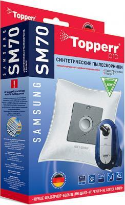 Комплект пылесборников для пылесоса Topperr 1406 SM70 - общий вид