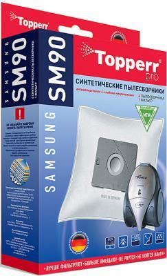 Комплект аксессуаров для пылесоса Topperr 1407 SM90 - общий вид