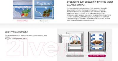 Холодильник с морозильником LG GA-B379SVQA