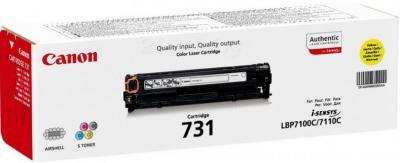 Тонер-картридж Canon 731Y (6269B002) - упаковка