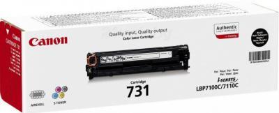 Тонер-картридж Canon 731 (Black) - упаковка
