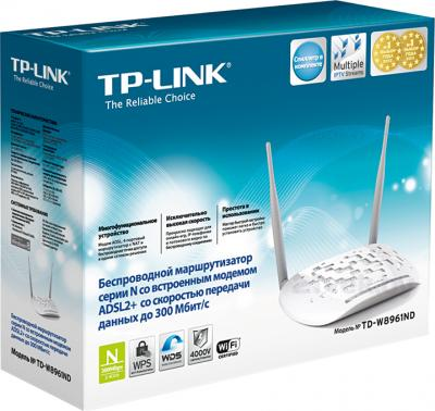 Беспроводной маршрутизатор TP-Link TD-W8961ND - коробка