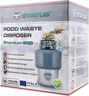 Измельчитель отходов Status Premium 200 - упаковка