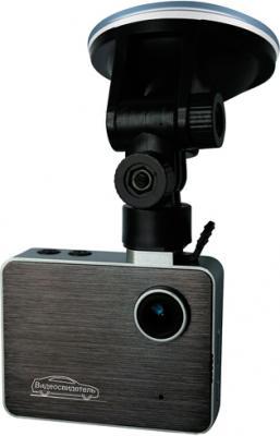 Автомобильный видеорегистратор Видеосвидетель 3400 FHD - общий вид